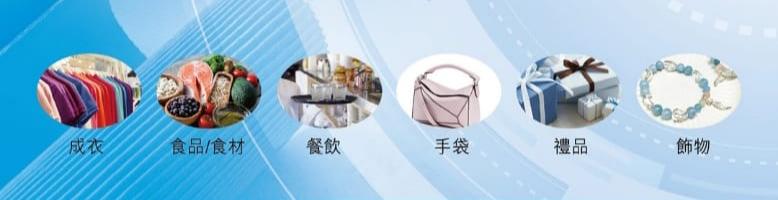 shop-display.jpg